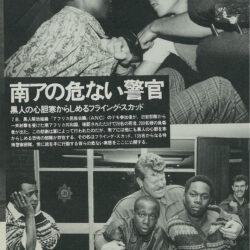 Japanese_magazine_Page_2