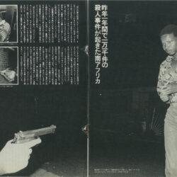 Japanese_magazine_Page_3